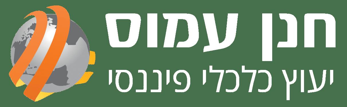 לוגו חנן עמוס